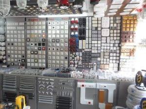 Интернет магазин электрики