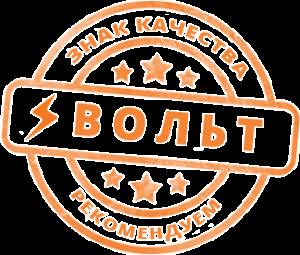 Магазин Вольт