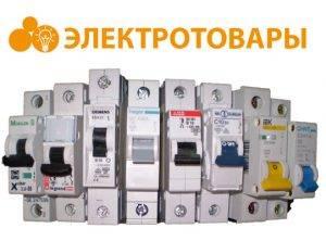 Магазин электротоваров Вольт